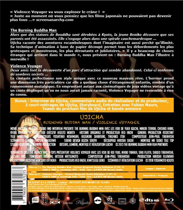 Deux films de Ujicha - The Burning Buddha Man + Violence Voyager