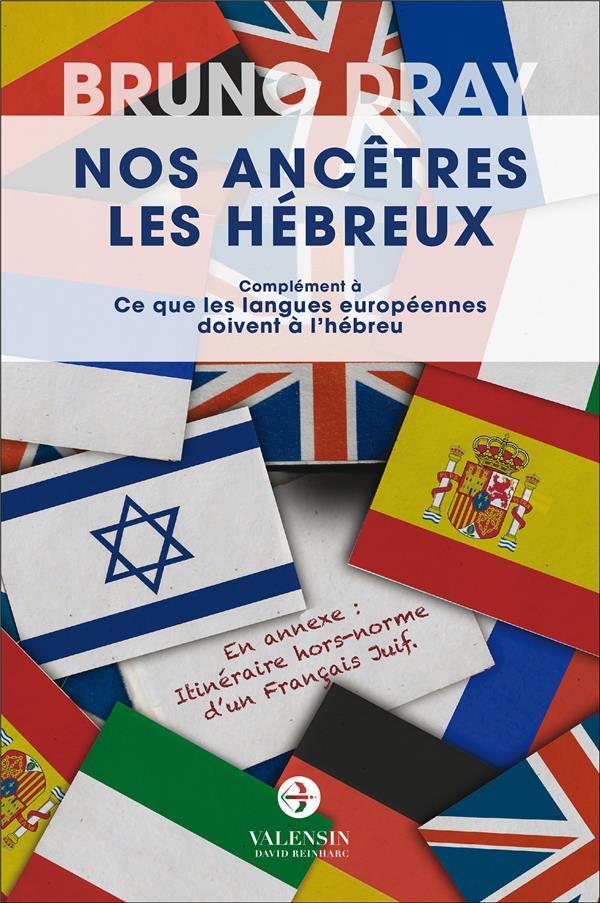 Nos ancêtres les Hébreux