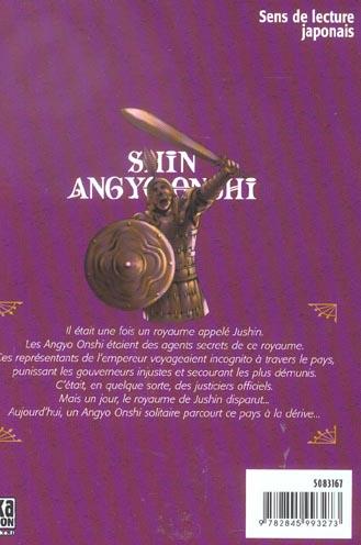 Le nouvel Angyo Onshi T.6