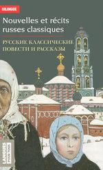 Vente Livre Numérique : Nouvelles et récits russes classiques  - FEDOR DOSTOÏEVSKI - Léon Tolstoï - Anton Tchekhov - Ivan Tourgueniev