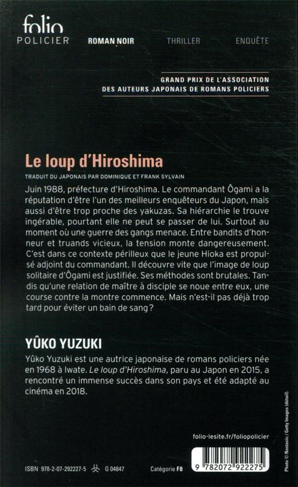 le loup d'Hiroshima