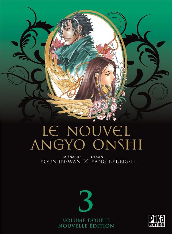 Le nouvel Angyo Onshi ; INTEGRALE VOL.3 ; T.5 ET T.6