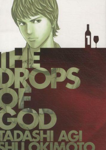Drops of God vol 1