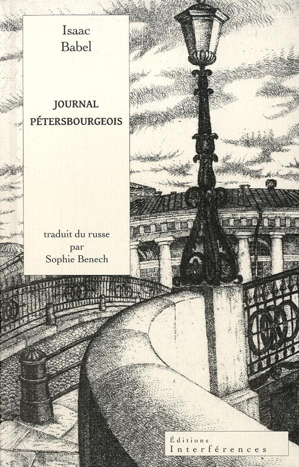 Journal pétersbourgeois