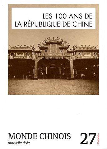 Monde chinois n27