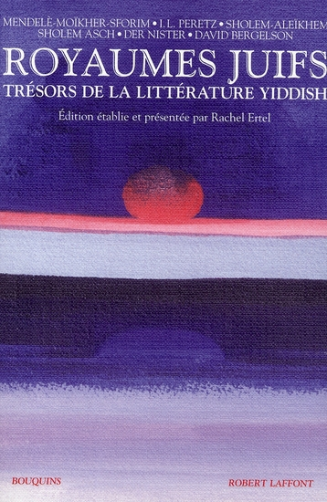 Royaumes Juifs T.1 ; Tresors De La Litterature Yiddish