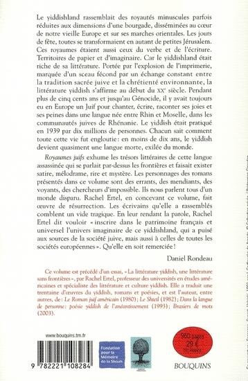 Royaumes juifs t.1 ; trésors de la littérature yiddish