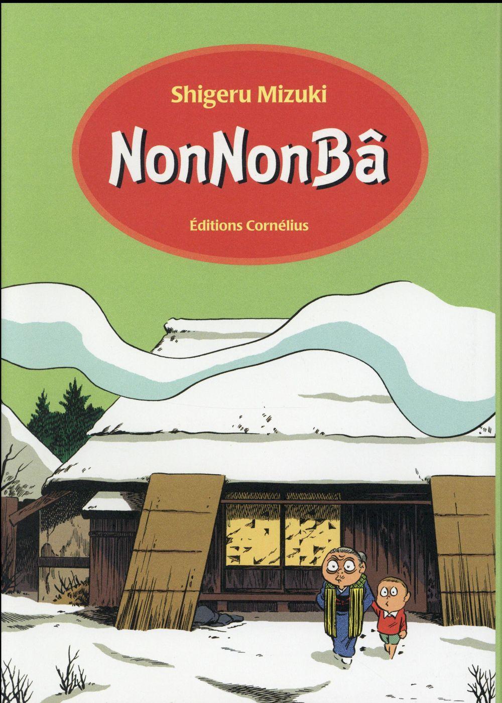 nonnonbâ