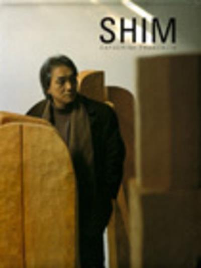 Shim moon-seup