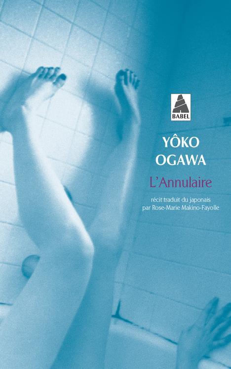 OGAWA YOKO / MAKINO- - L'ANNULAIRE