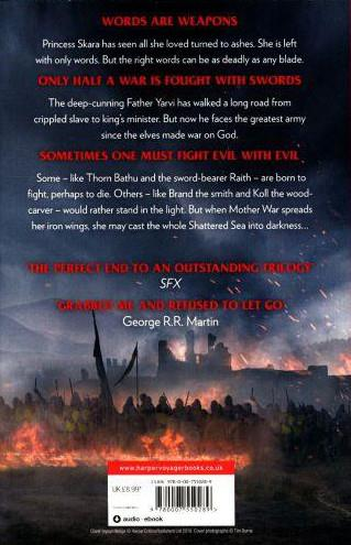 HALF A WAR - SHATTERED SEA: BOOK 3