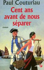 Vente EBooks : Cent ans avant de nous séparer  - Paul Couturiau