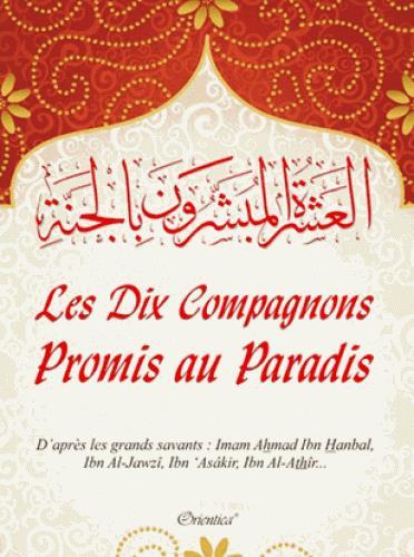 Les dix compagnons promis au paradis