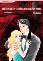 Vente EBooks : Harlequin Comics: The Greek Tycoon's Virgin Wife  - Helen Bianchin - Yu Senke