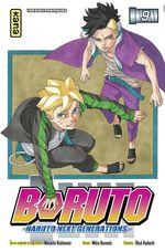 Vente EBooks : Boruto - Naruto next generations - Tome 9  - Ukyo Kodachi