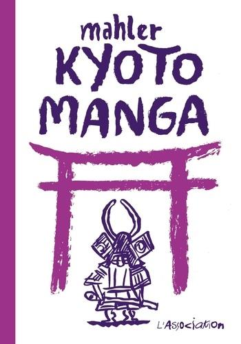 Kyoto manga
