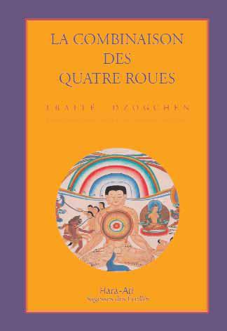 la combinaison des quatre roues ; de la transmission orale du Shang Shoung