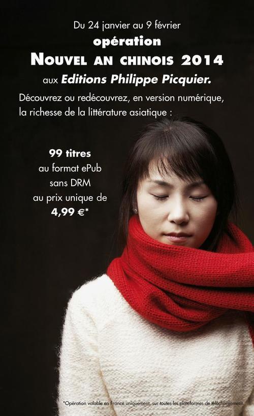 Catalogue Opération Nouvel an chinois 2014