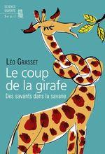 Le Coup de la girafe. Des savants dans la savane  - Léo Grasset