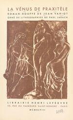 La Vénus de Praxitèle