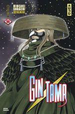 Vente EBooks : Gintama - Tome 60  - Hideaki Sorachi