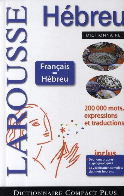 Compact Plus Francais-Hebreu