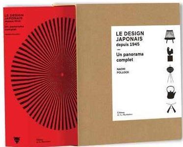 Le design japonais depuis 1945