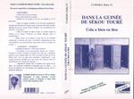 Dans la Guinée de Sékou Touré