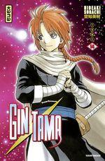 Vente EBooks : Gintama - Tome 56  - Hideaki Sorachi