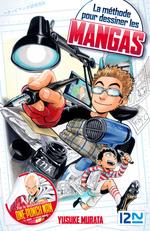 Vente EBooks : La méthode pour dessiner les mangas