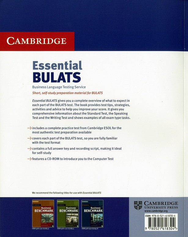 ESSENTIAL BULATS STUDENT BOOKS WITH AUDIO CD AND CD-ROM