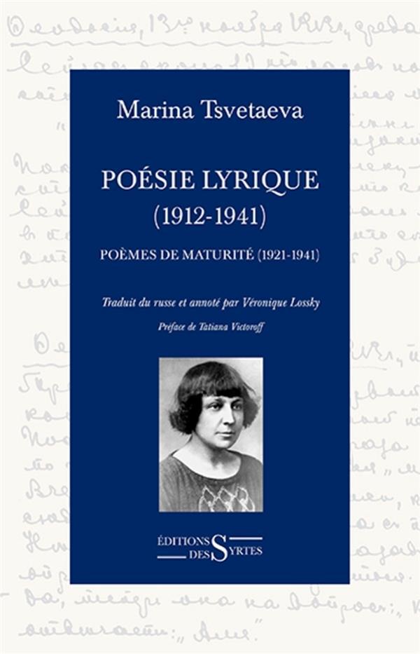 Poésie lyrique complète t.2
