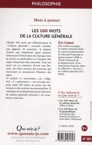 Les 100 mots de la culture générale (2e édition)