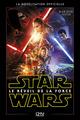 Star Wars Episode VII - Le Réveil de la Force  - Alan Dean Foster