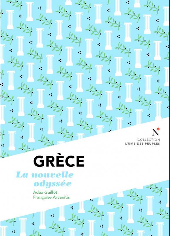 Grèce ; la nouvelle odyssée