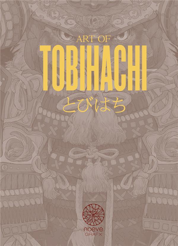 XXX - T04 - ART OF TOBIHACHI - PARADE - NOEVE GRAFX ILLUSTRATION ARTBOOK VOL.4