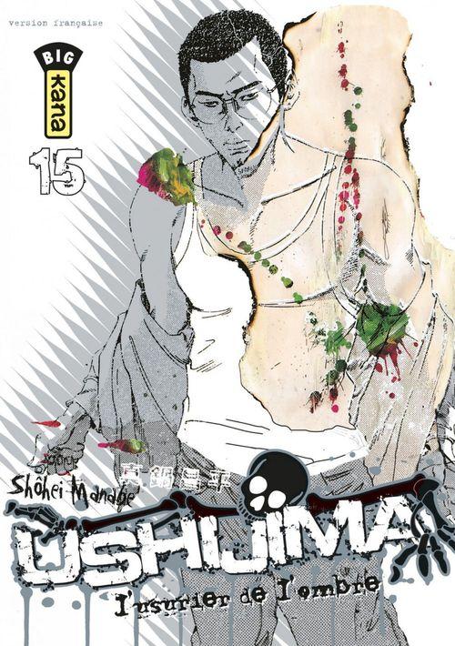 Ushijima, l'usurier de l'ombre T.15