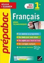 Vente Livre Numérique : Prépabac Français 1re technologique Bac 2022  - Collectif - Sophie Saulnier - Hélène Bernard
