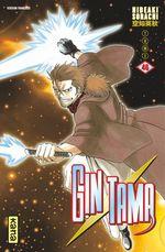 Vente EBooks : Gintama - Tome 46  - Hideaki Sorachi