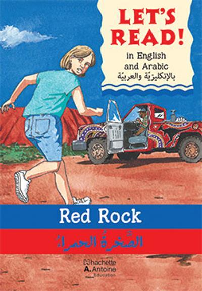 Red rock ; al sakhratu al hamra