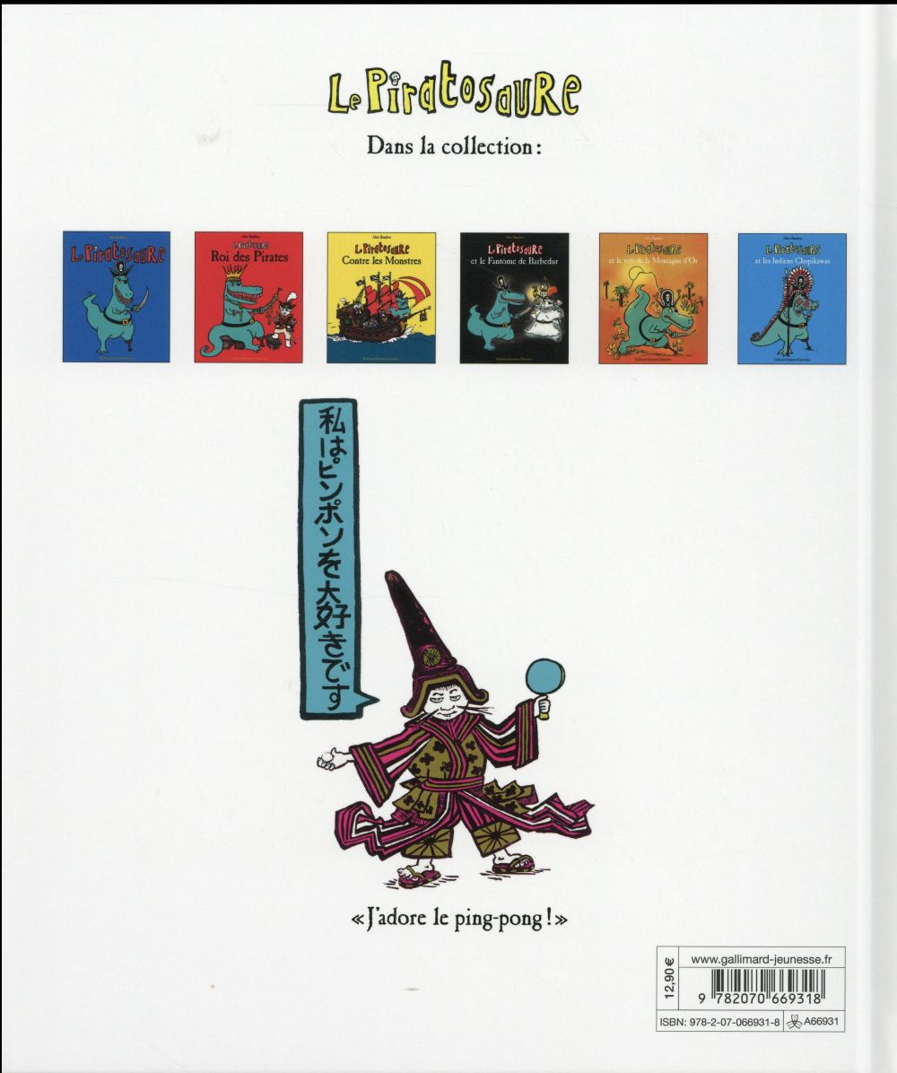 Le Piratosaure et le château des 7 samouraïs