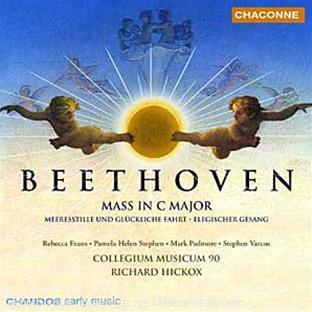 Messe En Ut Op. 86