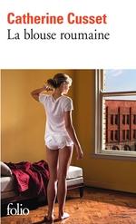 Vente EBooks : La blouse roumaine  - Catherine Cusset