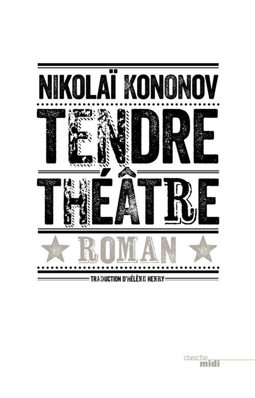 Tendre théâtre
