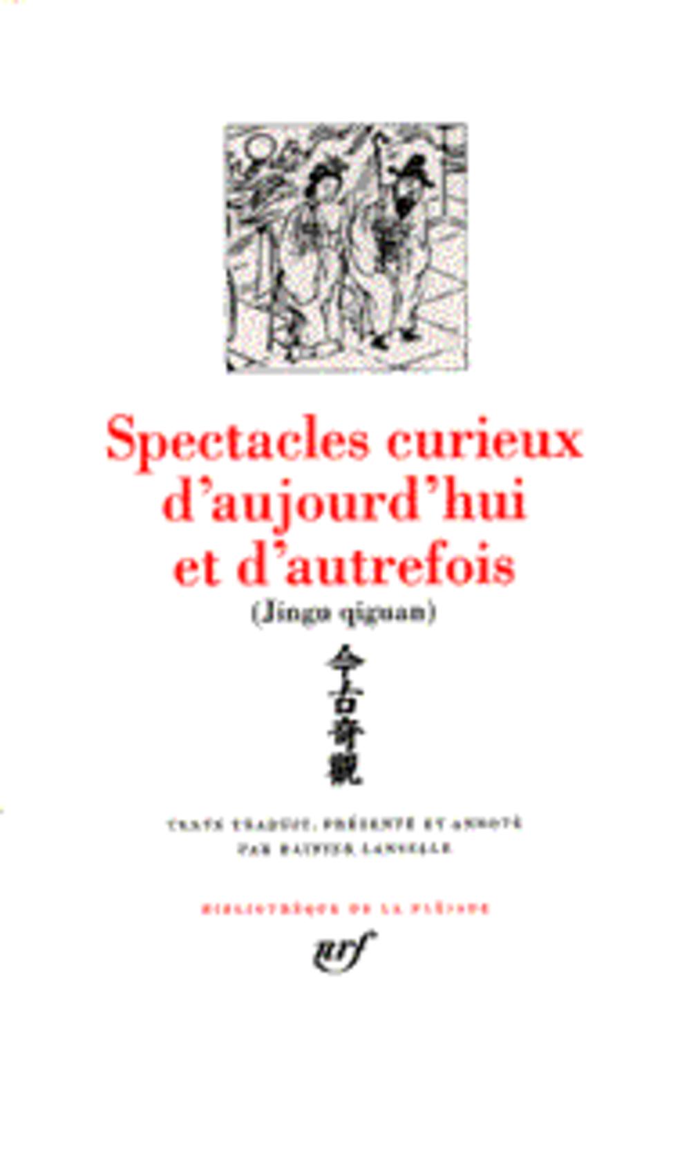 ANONYME - SPECTACLES CURIEUX D'AUJOURD'HUI ET D'AUTREFOIS  -  CONTES CHINOIS DES MING
