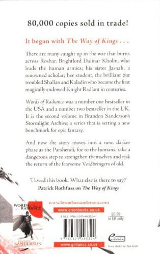 WORDS OF RADIANCE PART TWO - THE STORMLIGHT ARCHIVE BOOK 2
