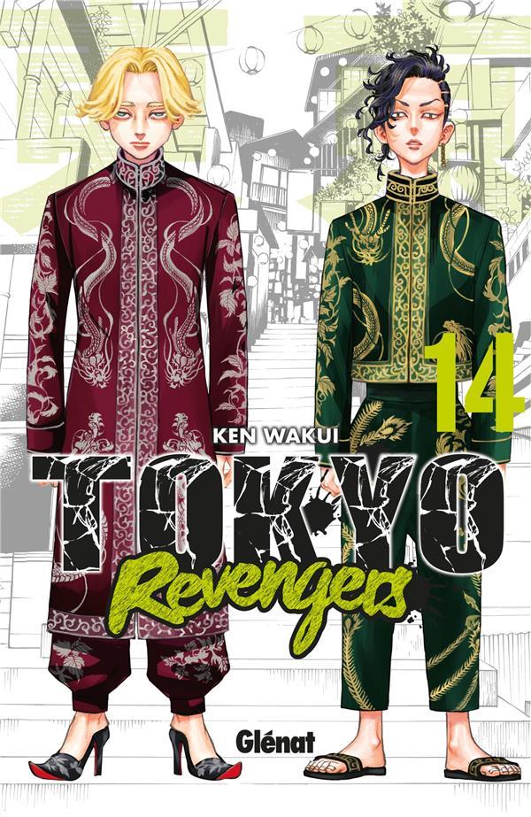 Tokyo revengers t.14