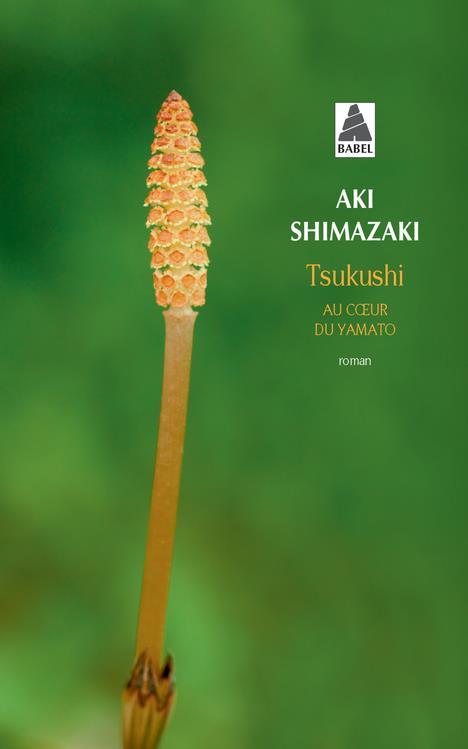 AU COEUR DU YAMATO T.4  -  TSUKUSHI