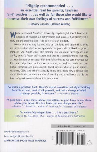 Mindset: The New Psychology of Success ; How We Can Learn to Fulfill Our Potential