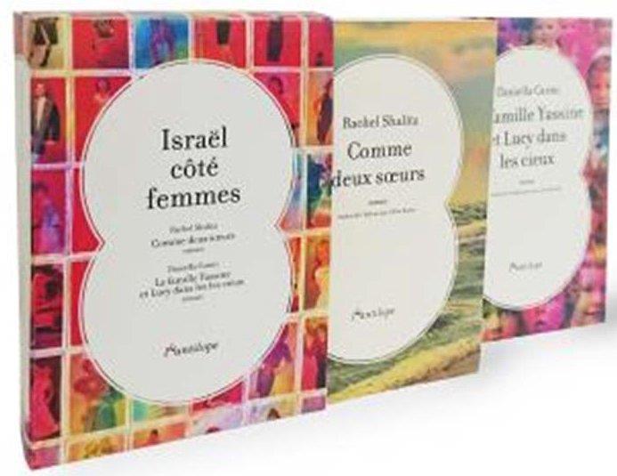 Israël côté femmes